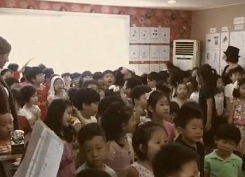 The Sullivan School kindergarten classes